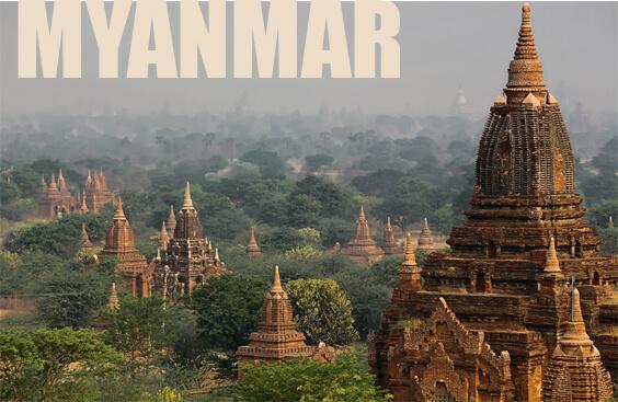 ЧайнаТревел приглашает в Мьянму