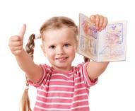 Виза в Китай для ребенка
