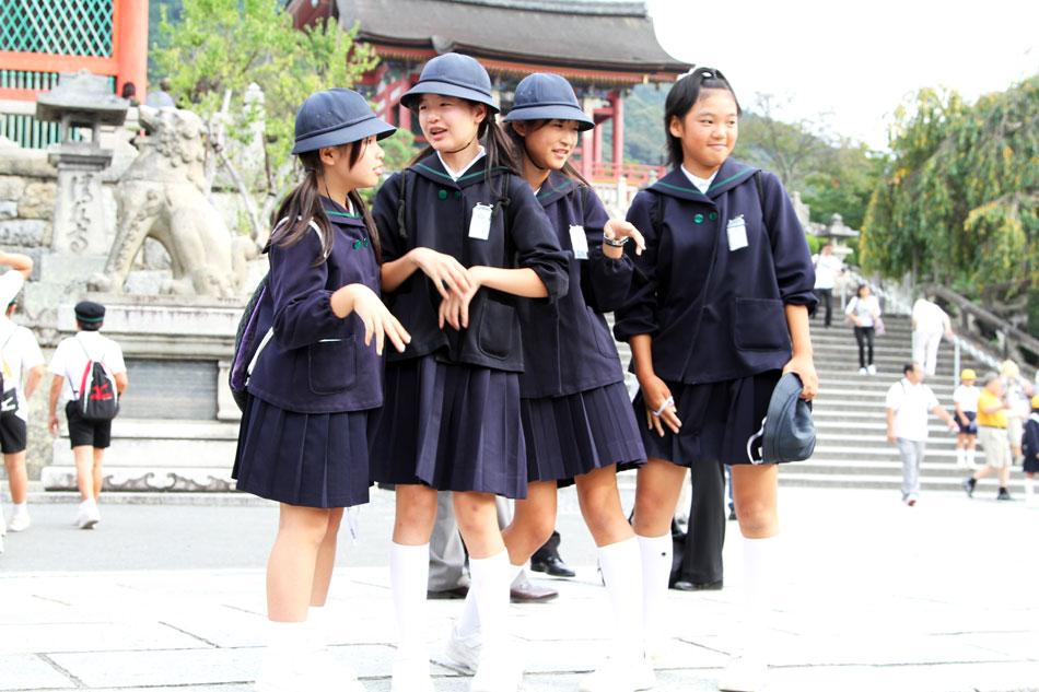 белье когда у японцев каникулы таких видов спорта