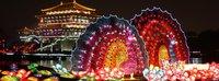 Классический Китай на Новый Год