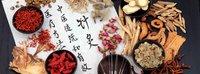 Китай лечение суставов путевки и цены thumbnail