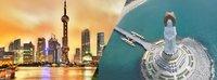 Китай: Санья - Шанхай  весна 2018 (8+3)