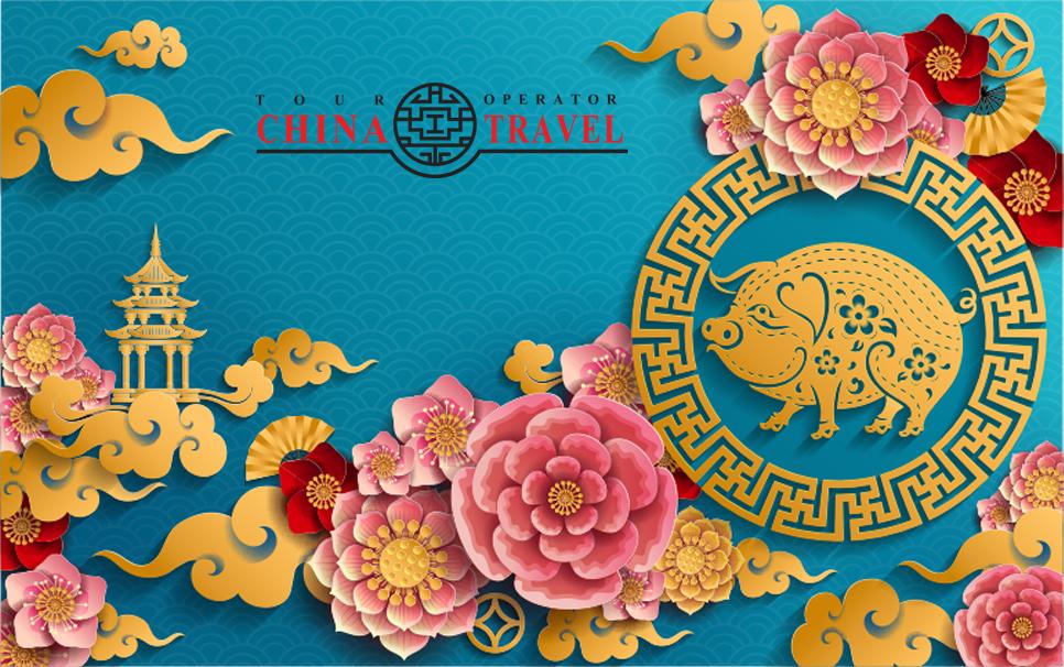 Женщин, открытки новый год по восточному календарю